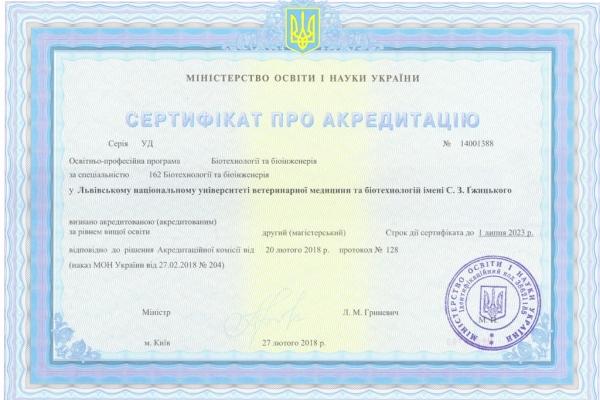 12B3AD7609-464C-610A-F2EA-0DE6809C4A09.jpg
