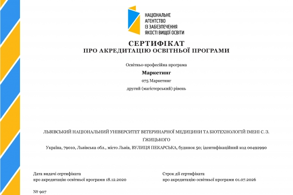907-sertyfikat-marketynhF19CFCAE-0662-8CDD-B530-20E5CC4E24FD.jpg
