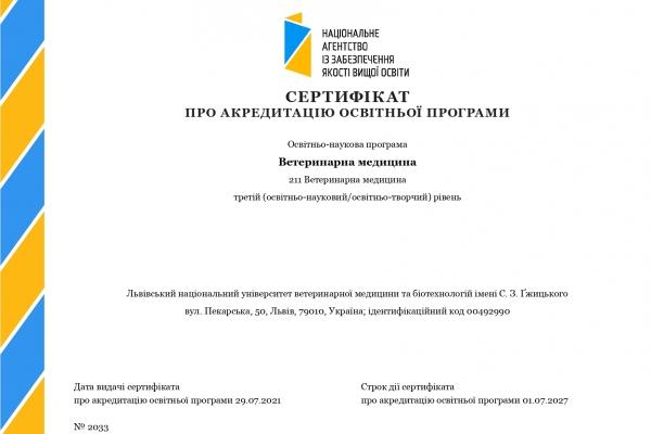 sertyfikat1EA67FB9-9D57-CA5C-8205-AFD1E9908AC9.jpg