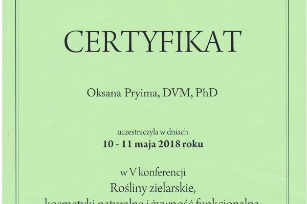 pryima-ob-201805DF132CFD-0E43-0AF1-16F5-D7E014811D38.jpg