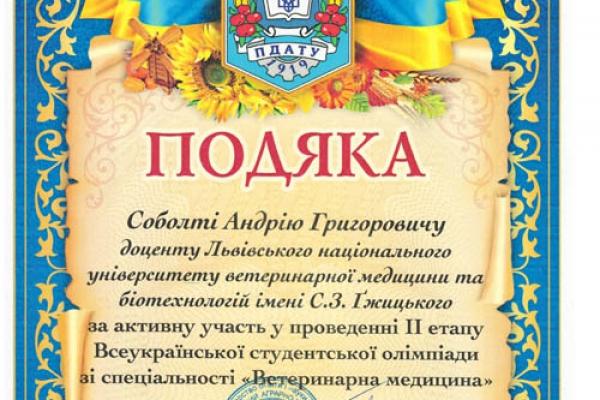 20170426-podiaka-sobolta-ah51A37419-5340-390E-4060-574773958C18.jpg